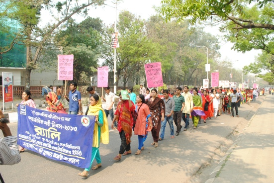 Bangladesh women's rally