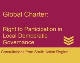 Right to Participation in Local Democratic Governance