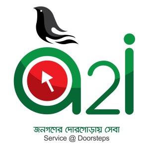 A_a2i-logo-final-1
